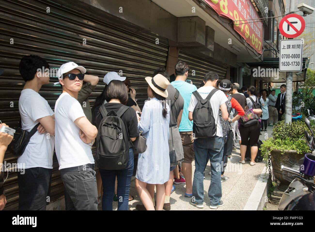 Taipei, Taipei, Taiwan. 7th Apr, 2016. A line forms outside In-N-Out, Taipei. American burger chain In-N-Out hosted - Stock Image