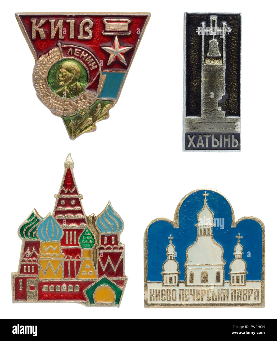 Collection of the Soviet badges of the famous places isolated on white. - Stock Image