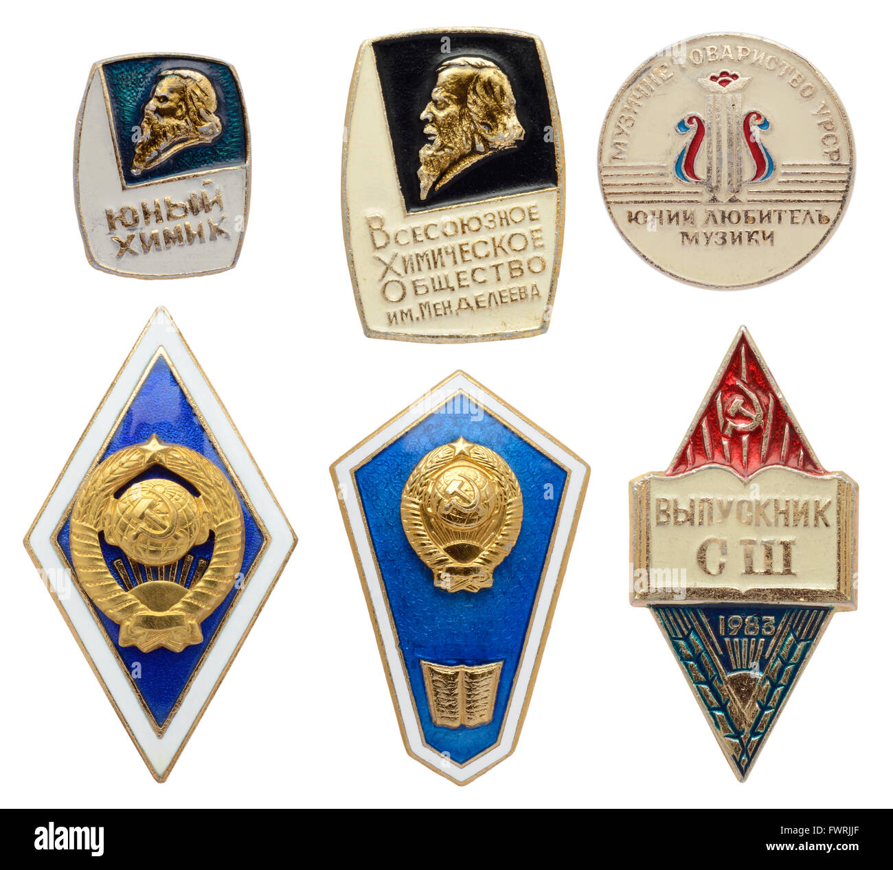 Collection of the Soviet educational and artistical badges isolated on white. - Stock Image