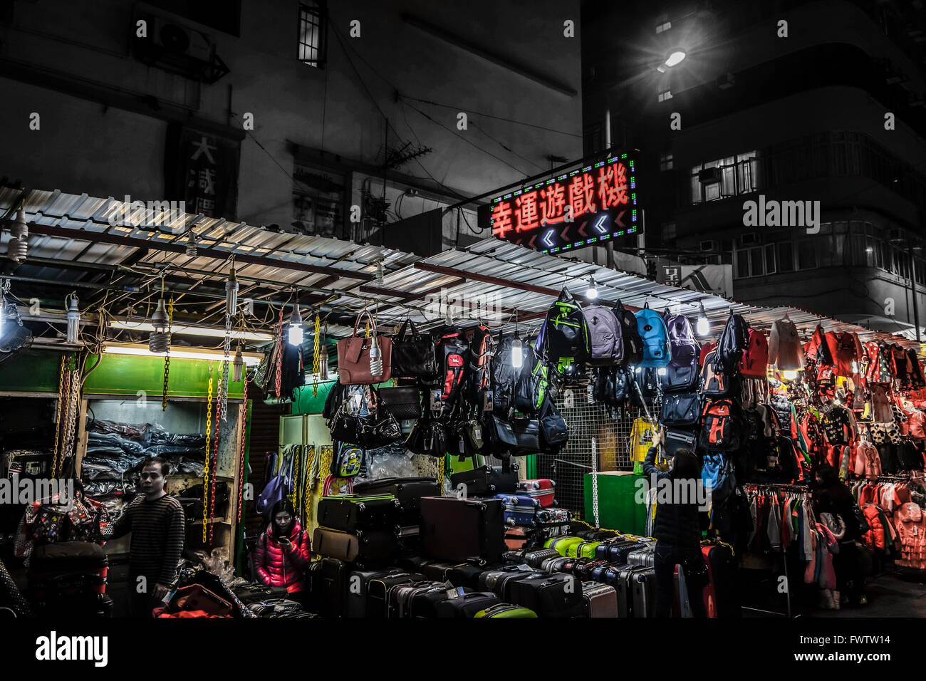 The nightlife on the streets of Hong Kong - Stock Image