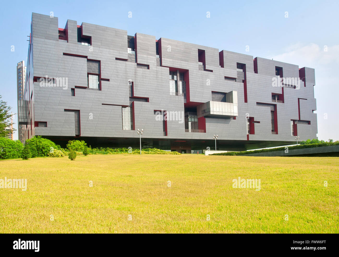 Guangdong Province museum - Stock Image