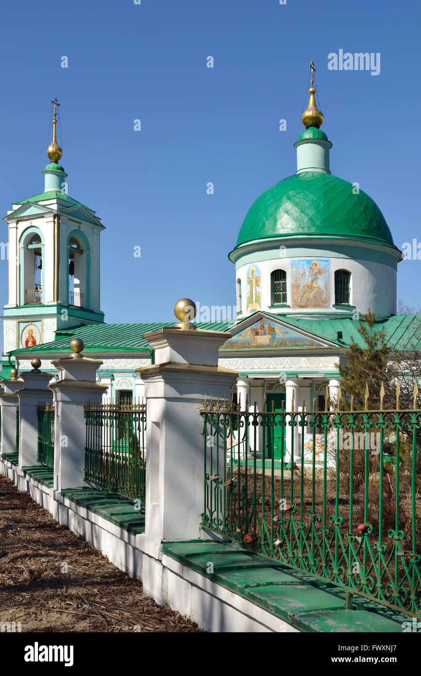 Church of Holy Trinity on Sparrow Hills in Moscow, Russia - Stock Image