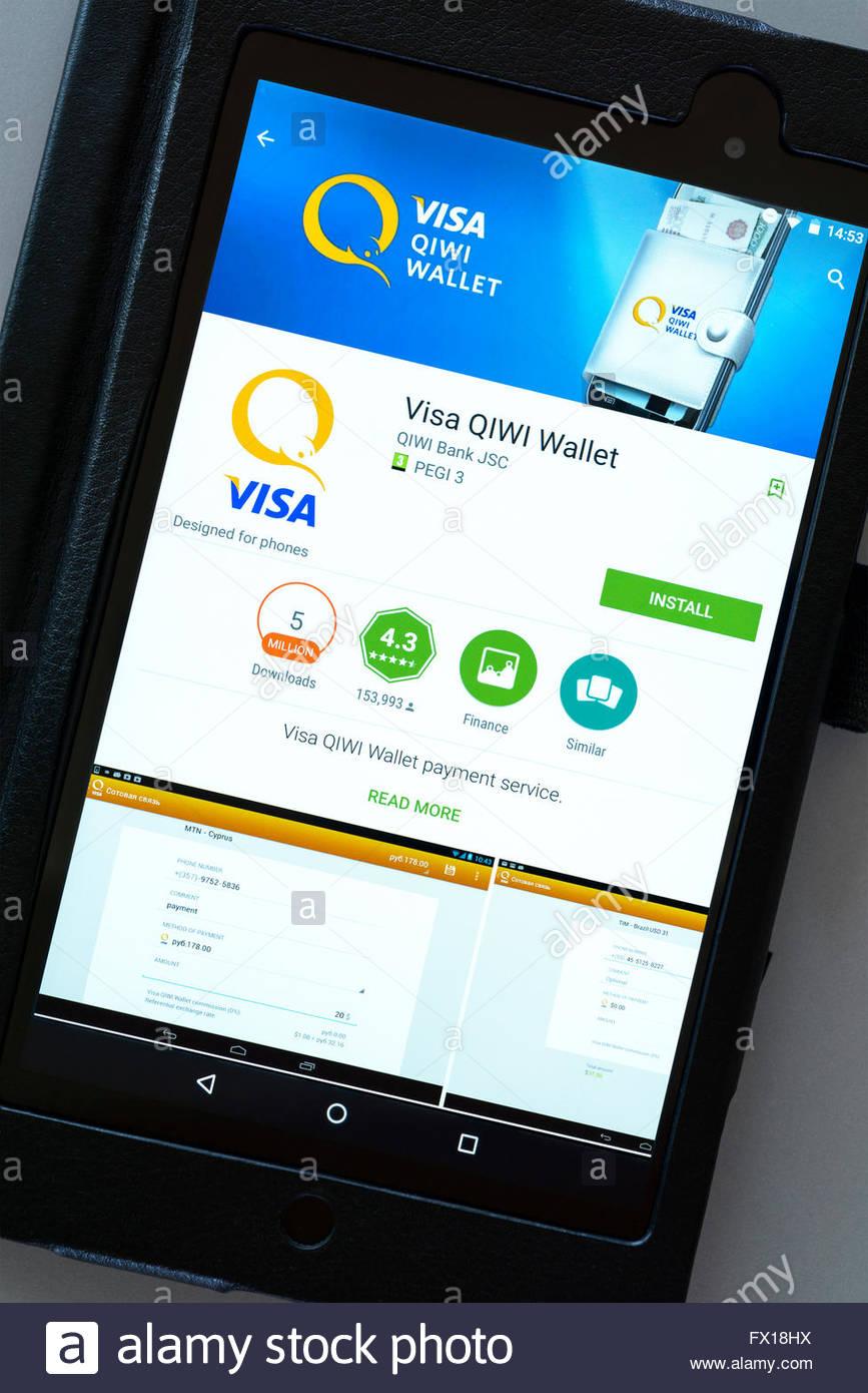 Visa Qiwi Wallet Stock Photos & Visa Qiwi Wallet Stock Images - Alamy
