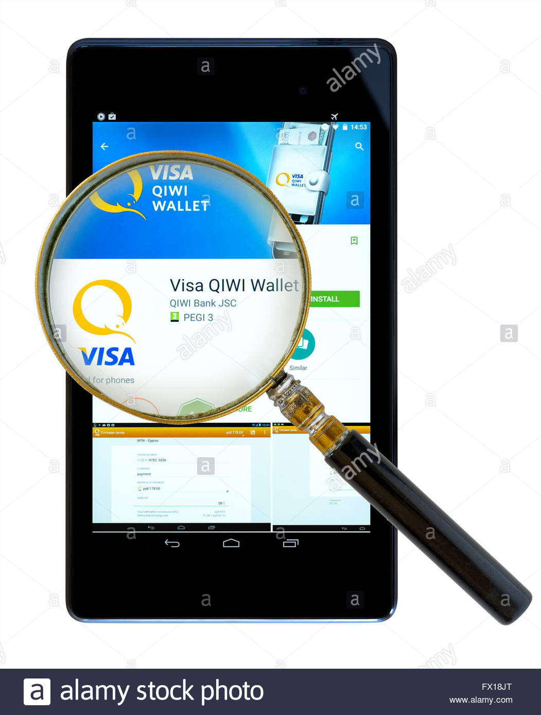 Visa QIWI Wallet app on an android tablet PC, Dorset, England, UK