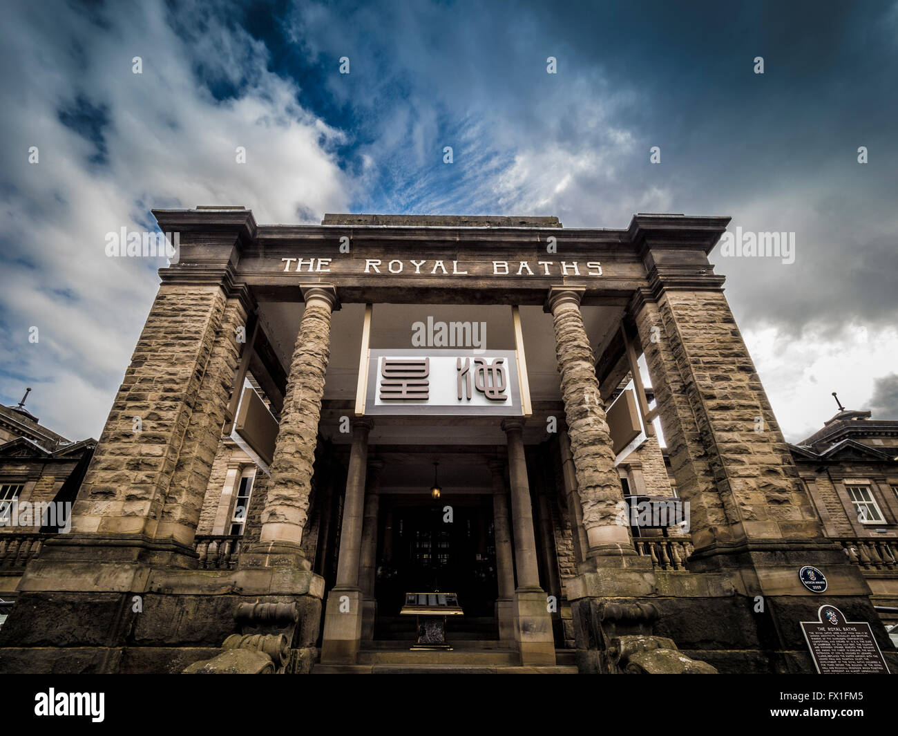 The Royal Baths exterior signage, Harrogate, North Yorkshire, UK. - Stock Image