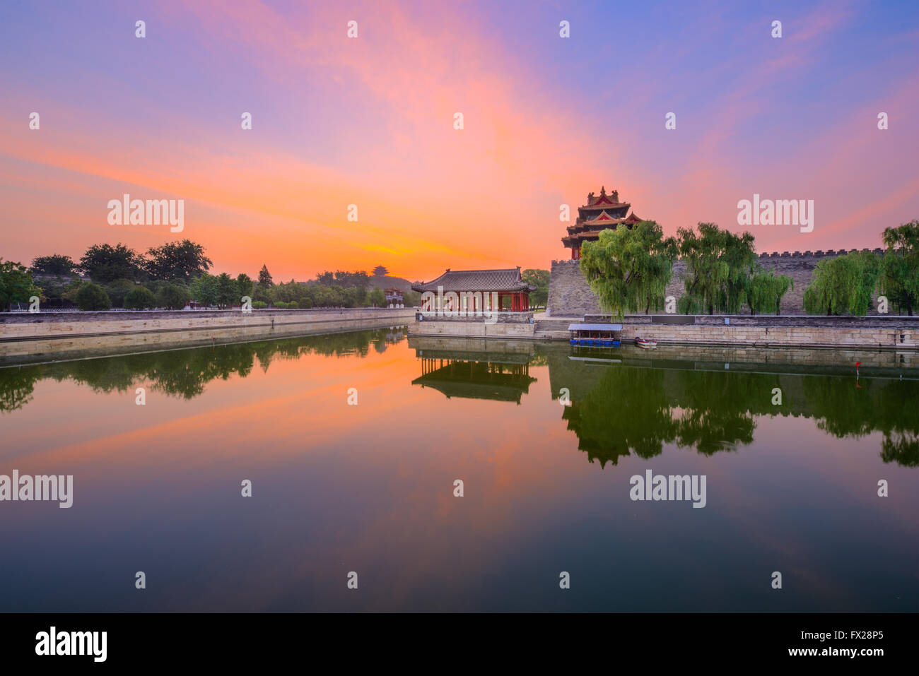 Beijing, China forbidden city outer moat Stock Photo