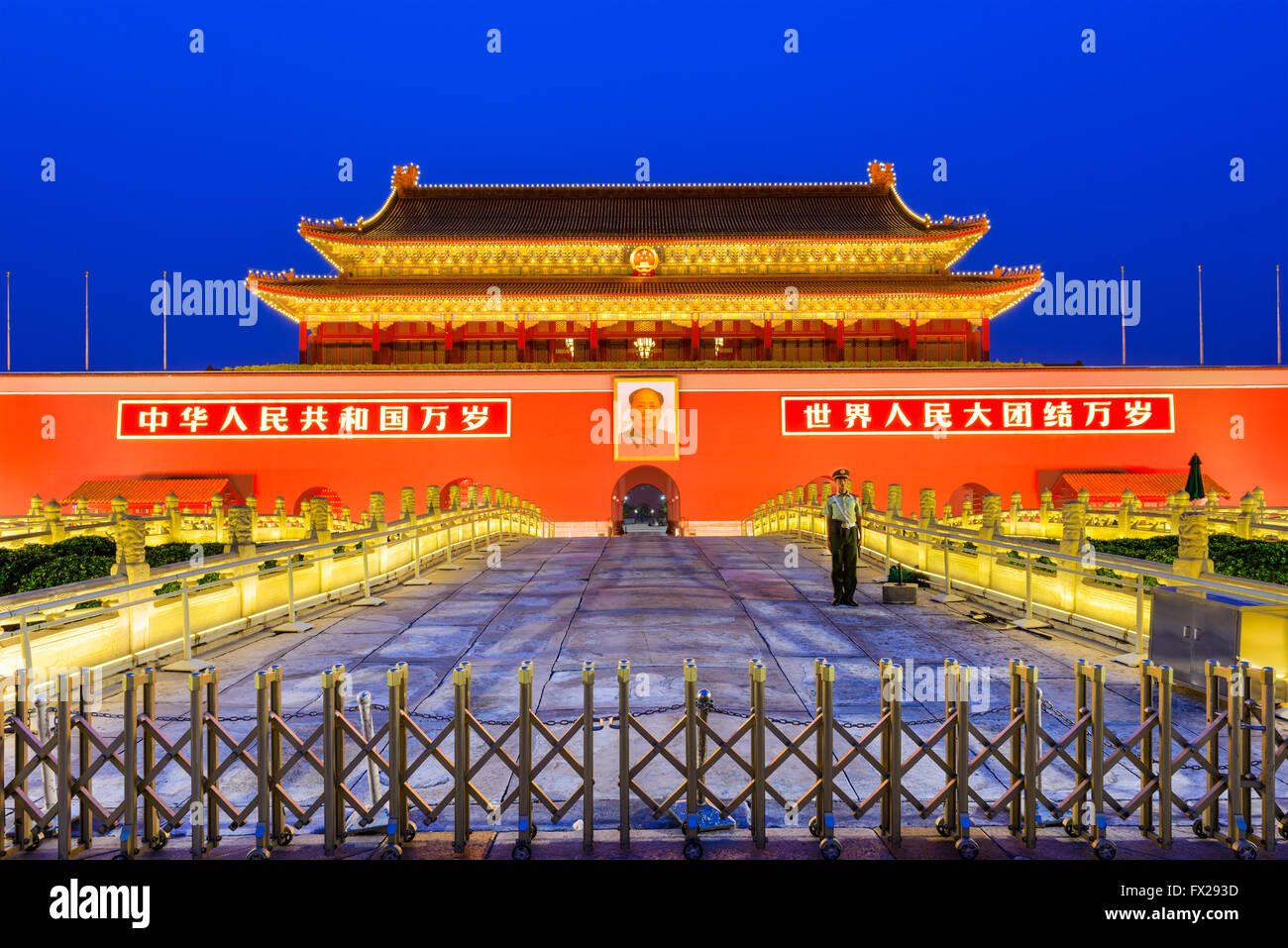 BEIJING, CHINA - JUNE 27, 2014: A soldier guards The Tiananmen Gate at Tiananmen Square. - Stock Image