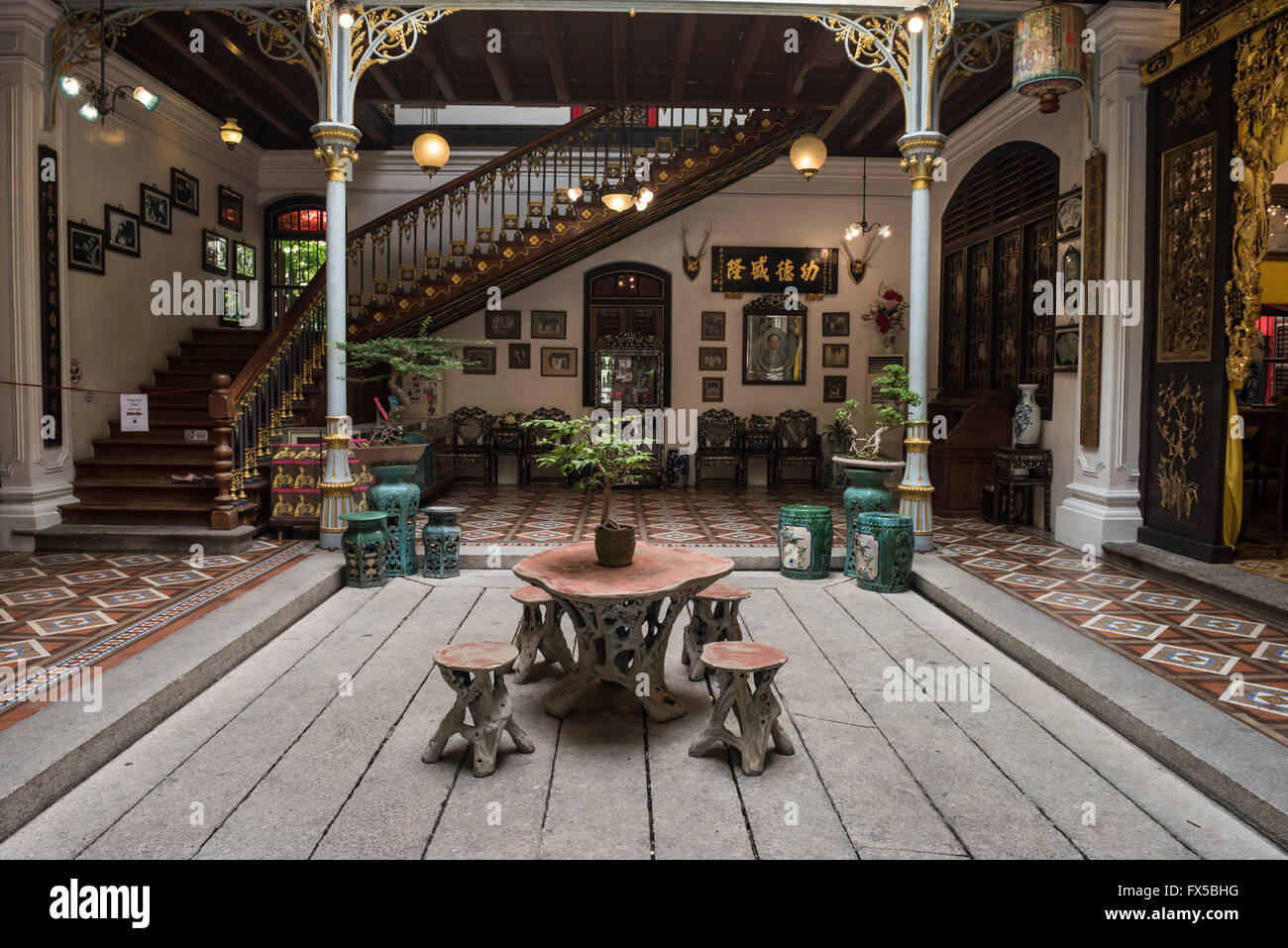 Main Courtyard in the Peranakan Mansion, George Town, Penang - Stock Image