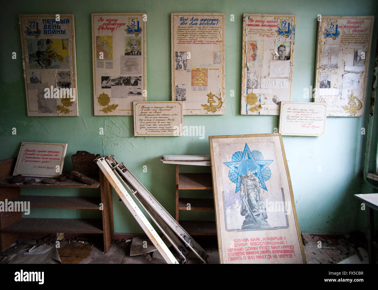 Schoolroom in the abandoned city of Pripyat, Ukraine. Pripyat was abandoned following the Chernobyl nuclear disaster. - Stock Image