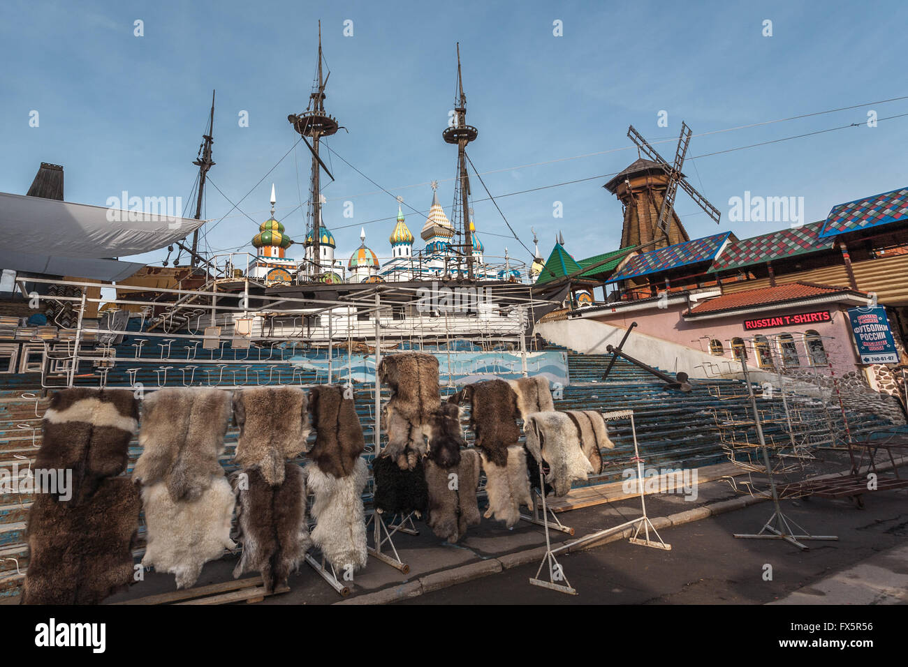 Exotic market to Izmailovo against pseudo-historical buildings and constructions - Stock Image