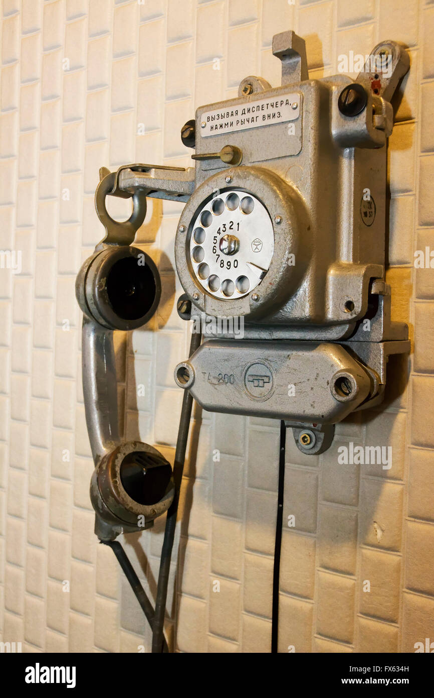 antique telephone inside the palace of the former KGB in Vilnius Stock Photo