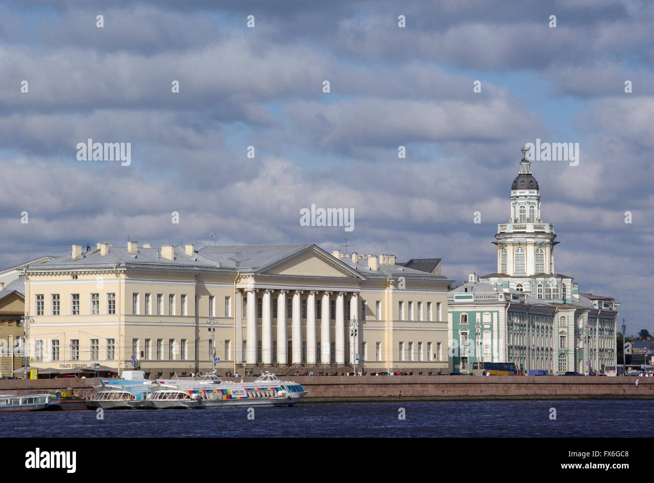 Russia. St. Petersburg. Curiosities. Museum of Anthropology and Ethnography of Peter the Great. Academy of Sciences. - Stock Image