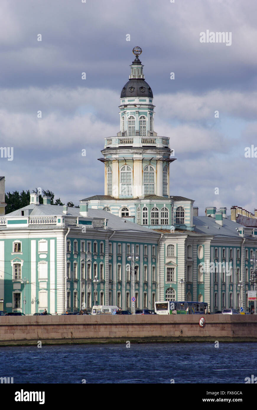 Russia. St. Petersburg. Curiosities. Museum of Anthropology and Ethnography of Peter the Great. - Stock Image