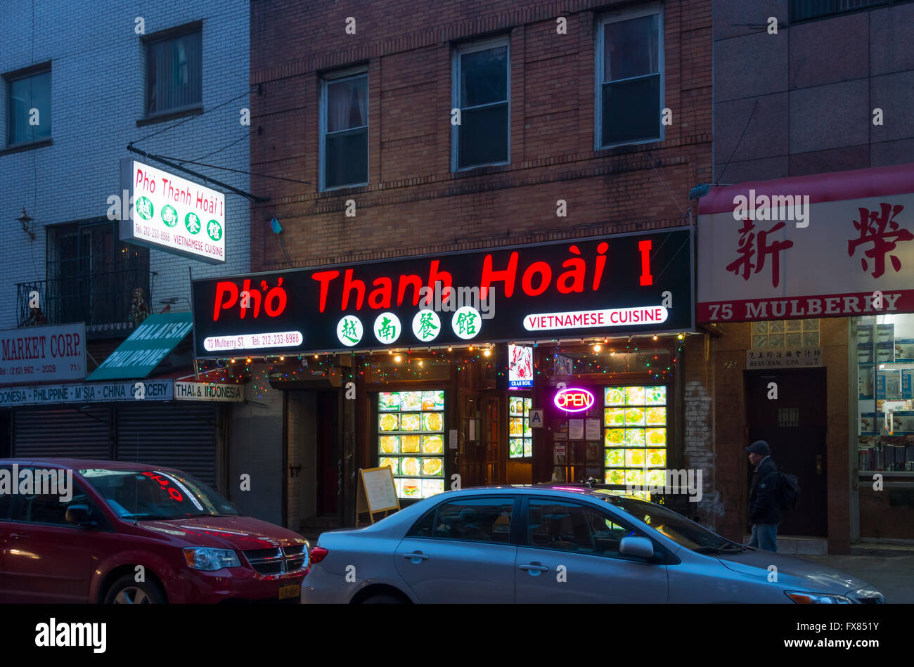 Pho Thanh Hoai 1 Vietnamese Restaurant In Chinatown In New