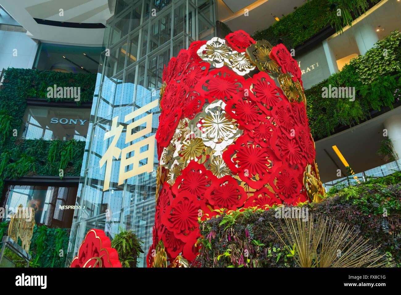 Siam Paragon shopping mall Pathum Wan Bangkok Thailand - Stock Image