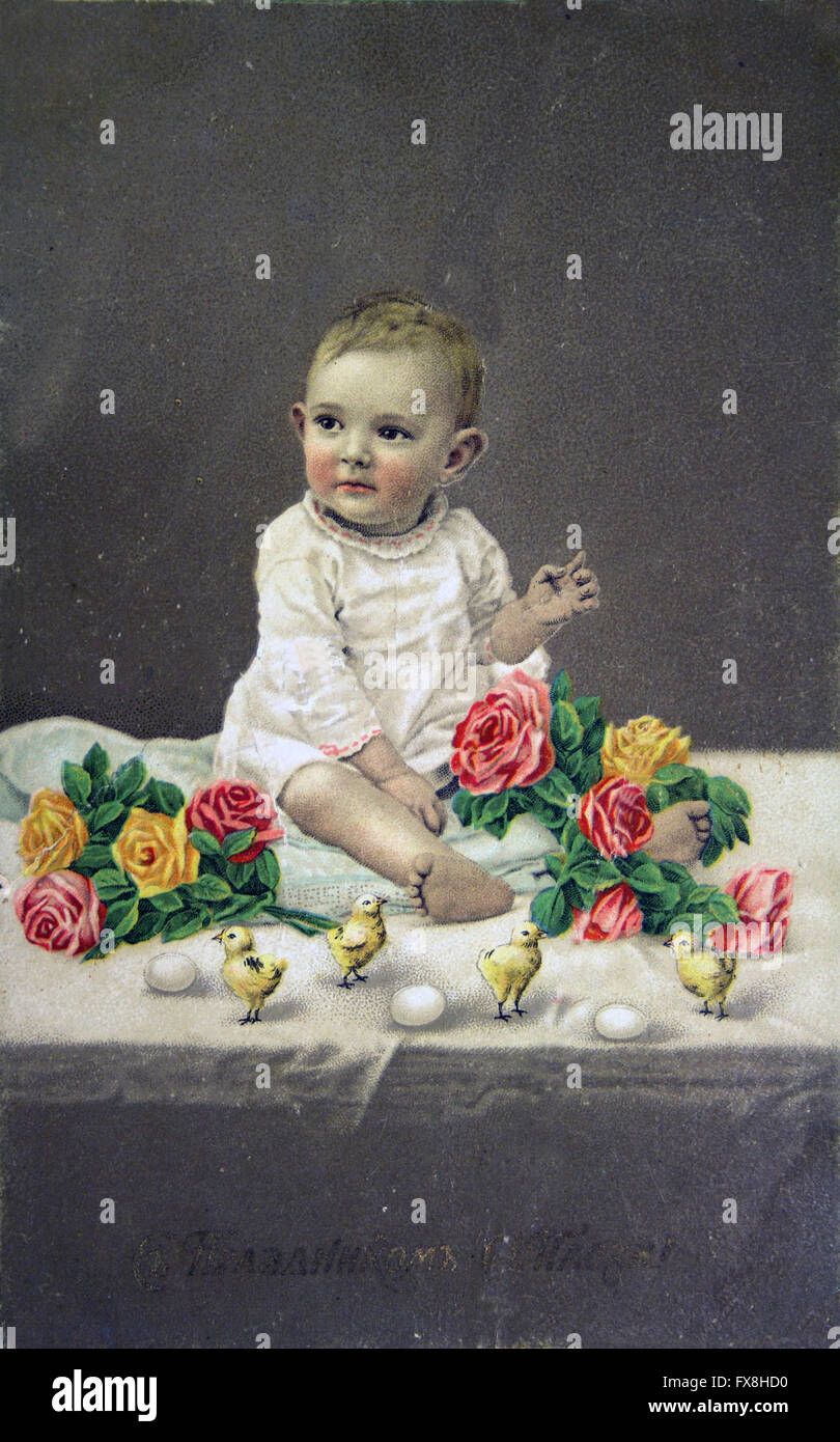 Easter greeting postcard printed in russia shows baby with gifts and easter greeting postcard printed in russia shows baby with gifts and egg circa 1909 negle Choice Image