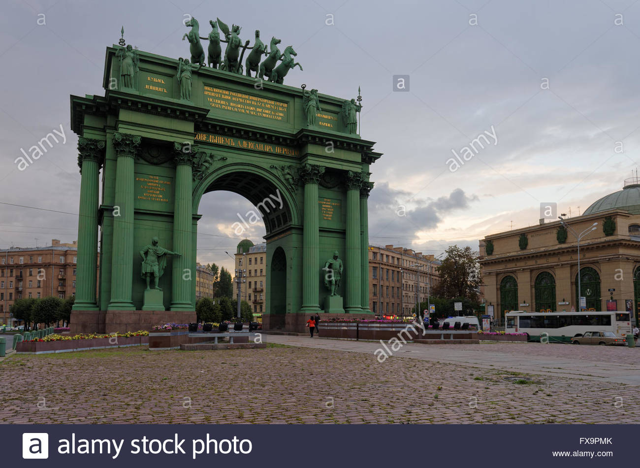Narva Triumphal Gate in St. Petersburg 73