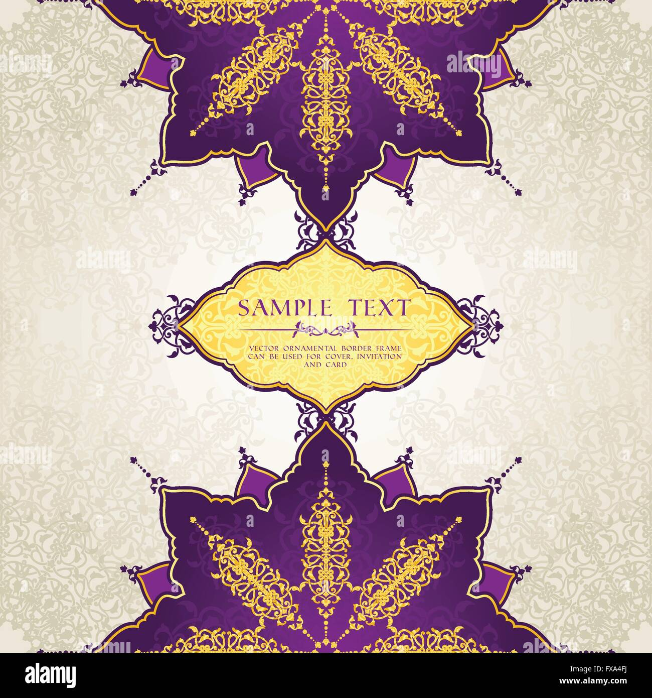 Template For Invitation Card In Arabic Or Muslim Style Stock Vector