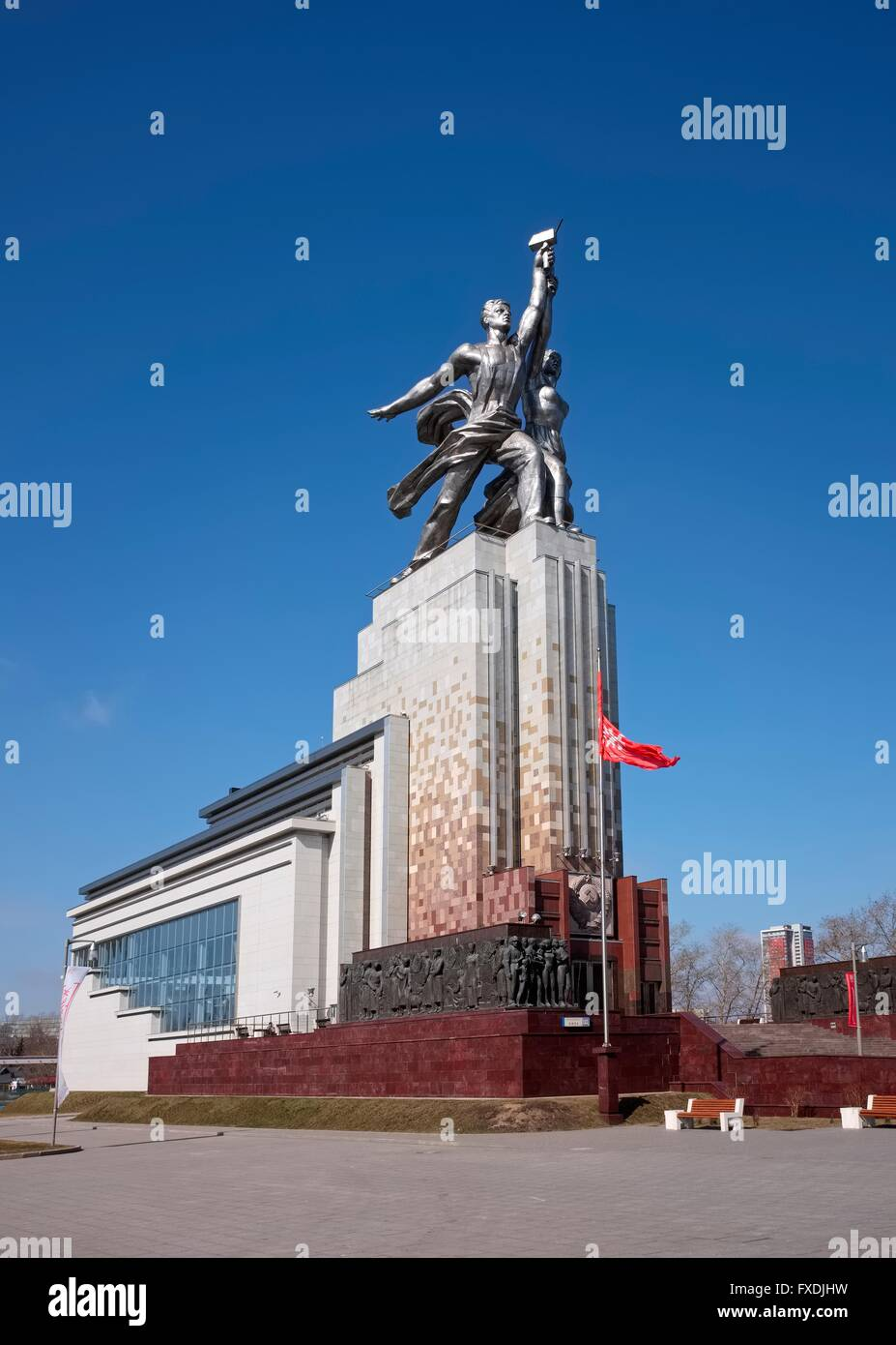 Monument Rabochiy i Kolkhoznitsa (Worker and Kolkhoz Woman) architect Vera Mukhina, landmark, symbol of the Soviet - Stock Image