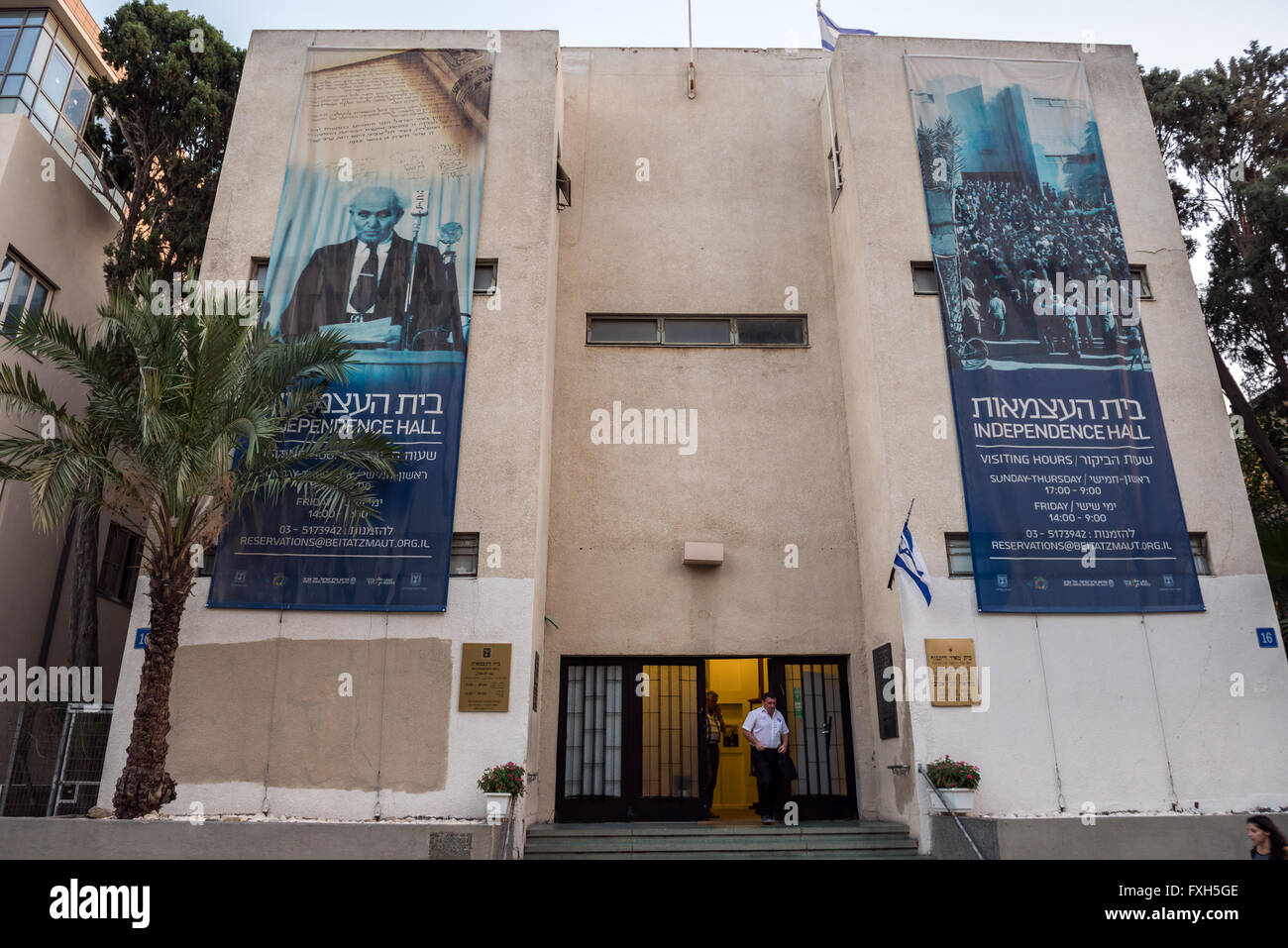 Independence Hall (also called Dizengoff House) at Rothschild Boulevard in Tel Aviv city, Israel - Stock Image