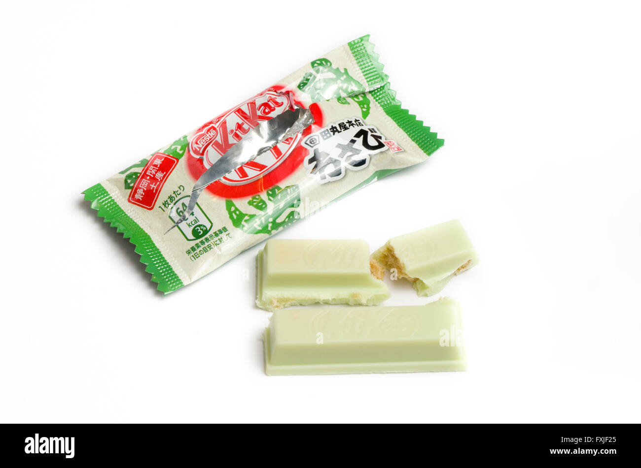 Unusual Japanese Kitkat flavours. This is Wasabi (a spicy Japanese root similar to horseradish) Stock Photo