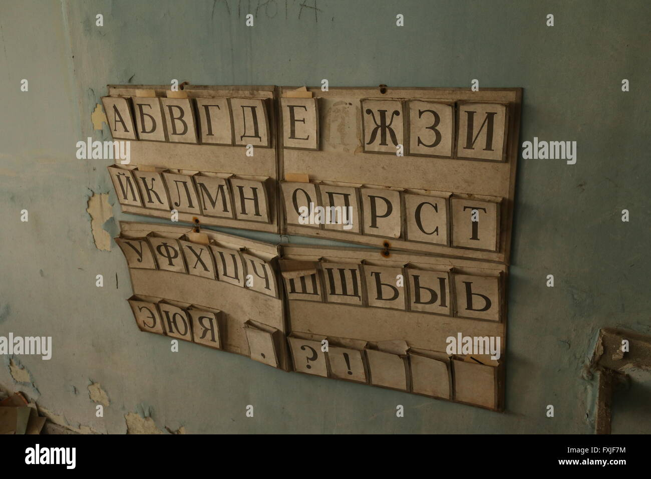 School in the abandoned city of Pripyat, Chernobyl Exclusion Zone, Ukraine - Stock Image