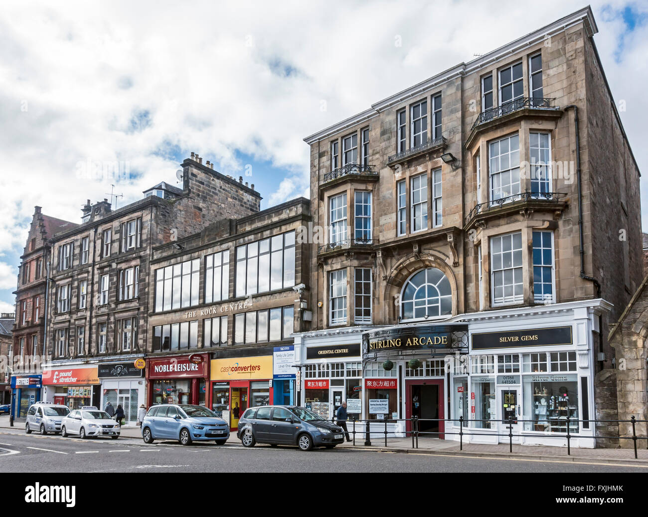 The Stirling Arcade and other shops in Murray Place Stirling  Scotland - Stock Image