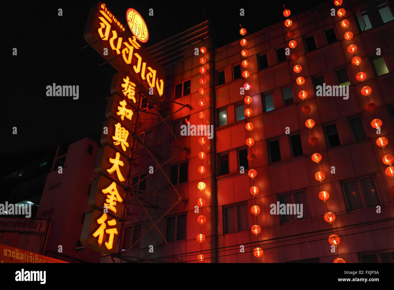 Chinatown in Bangkok - Thailand Stock Photo
