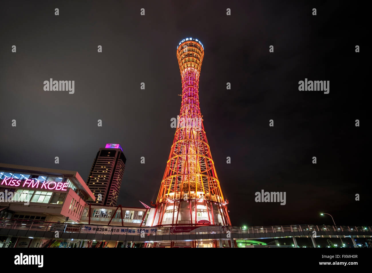 Kobe Port Tower at night Stock Photo