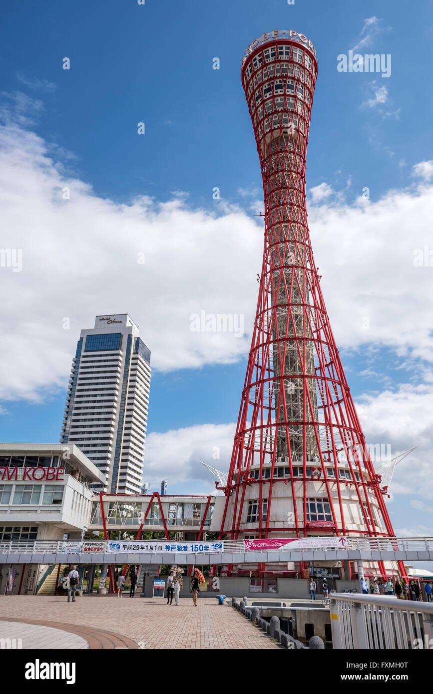 Kobe Port Tower in Japan - Stock Image