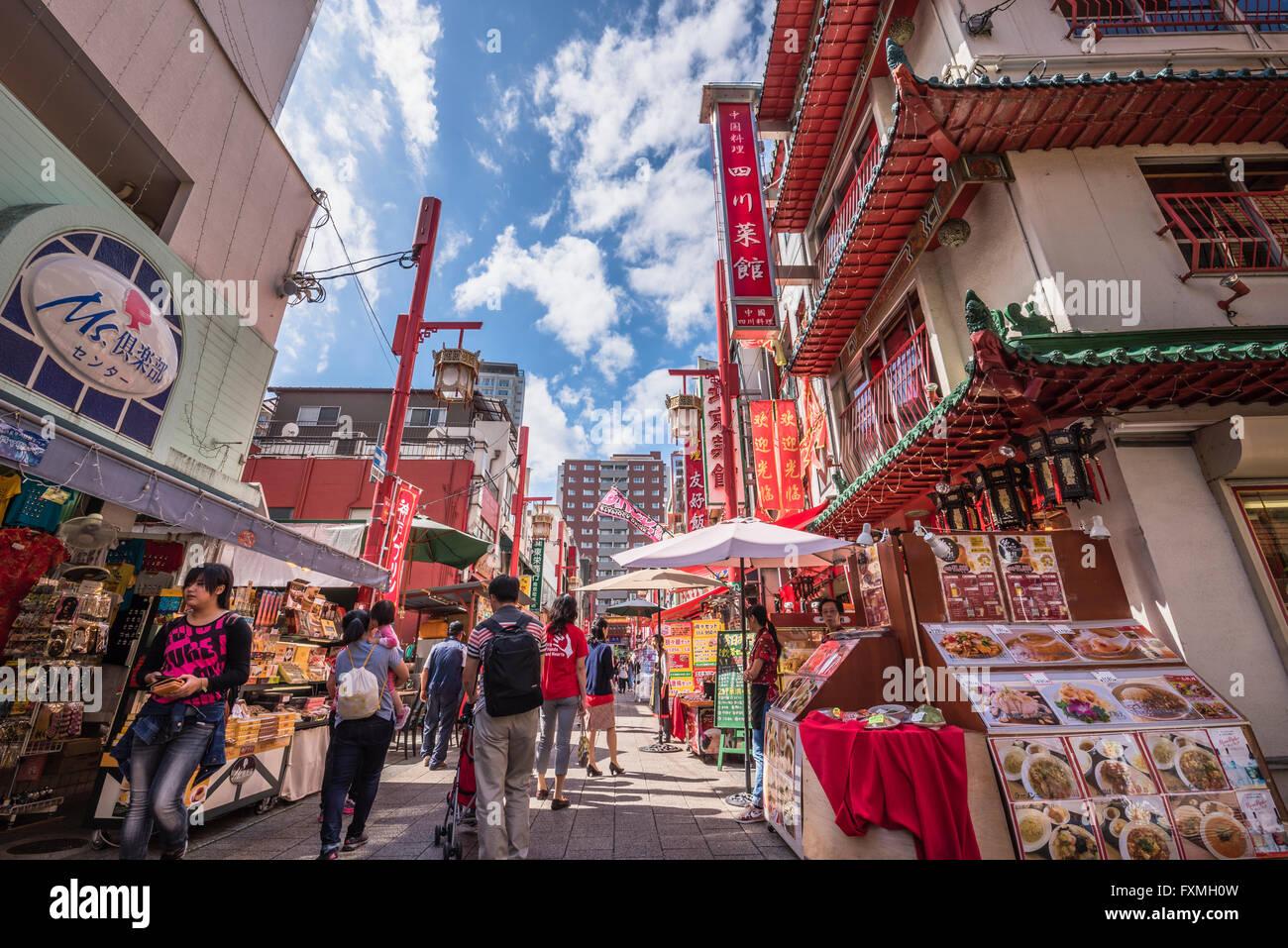 Chinatown in Kobe, Japan Stock Photo
