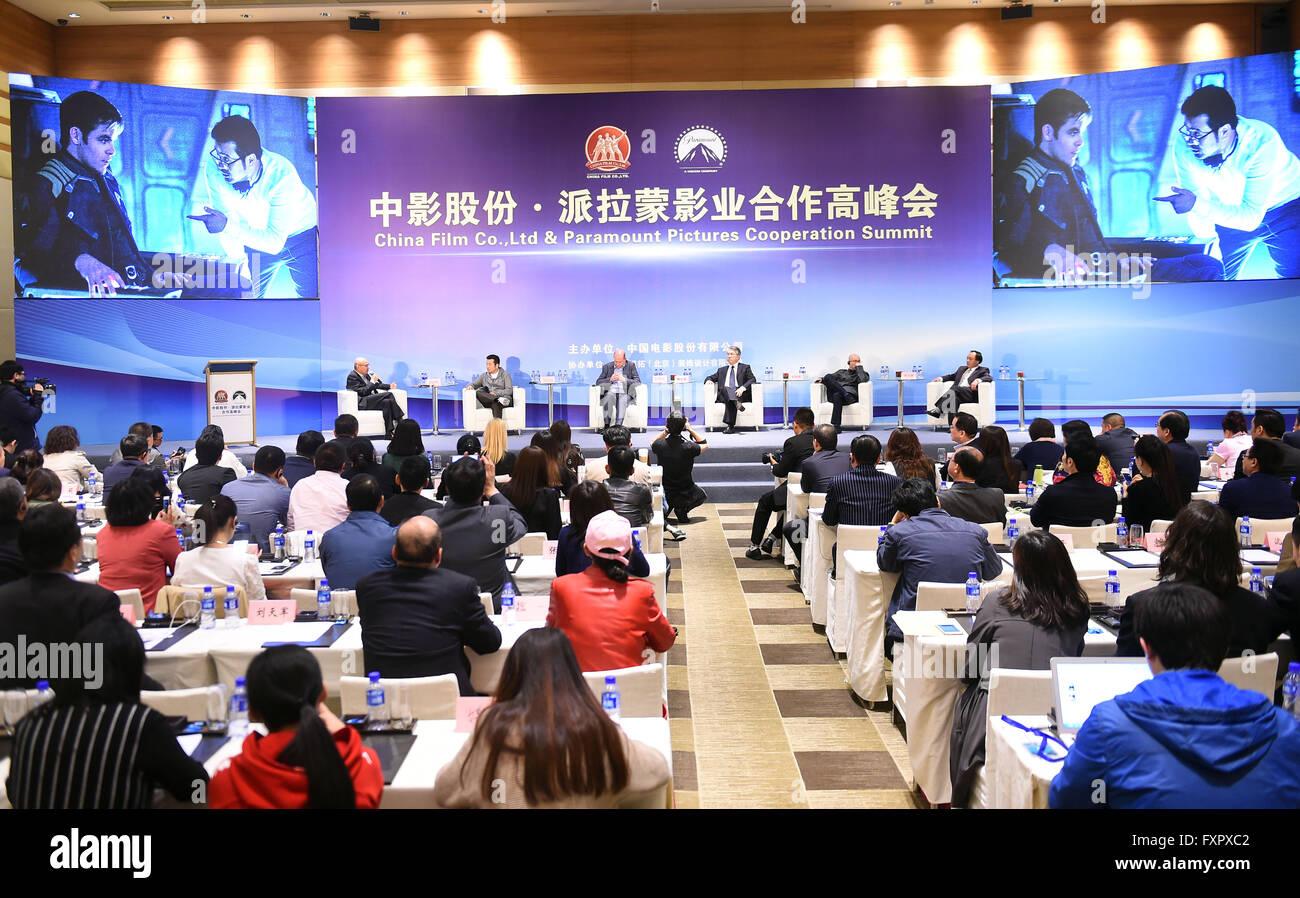Xinhua china ltd ipo