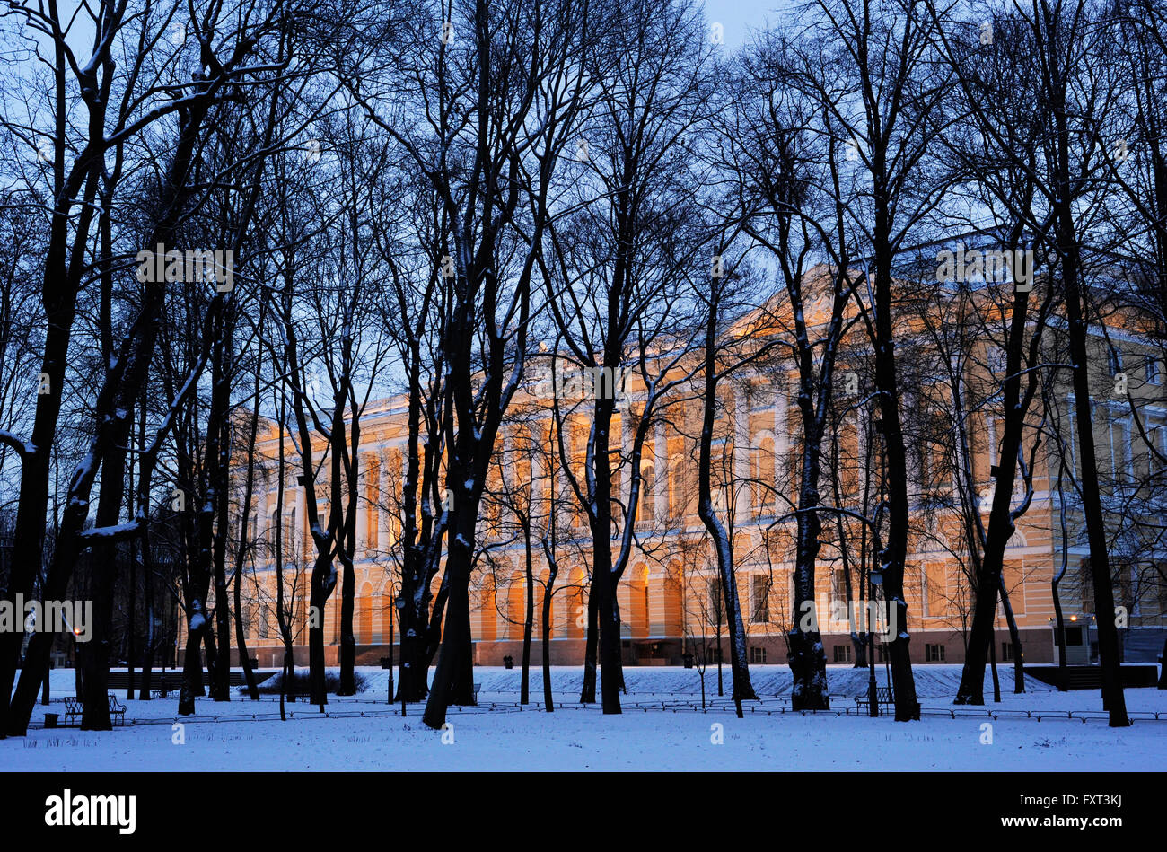 Russia. Saint Petersburg. State Russian Museum (Russian Museum of his Imperial Majesty Alexander III) in Mikhailovsky Stock Photo