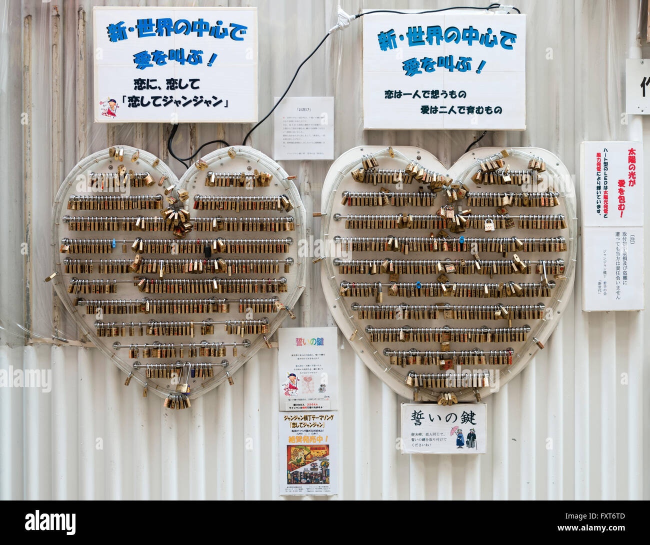 Osaka, Japan. Love locks or padlocks fastened by couples to mark their relationship or symbolise their love - Stock Image
