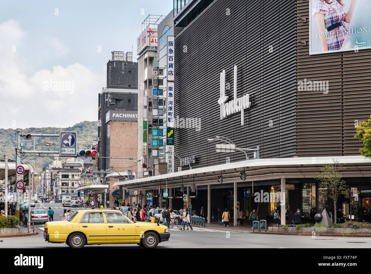 Kyoto, Japan. City centre with the Hankyu Department Store Stock Photo