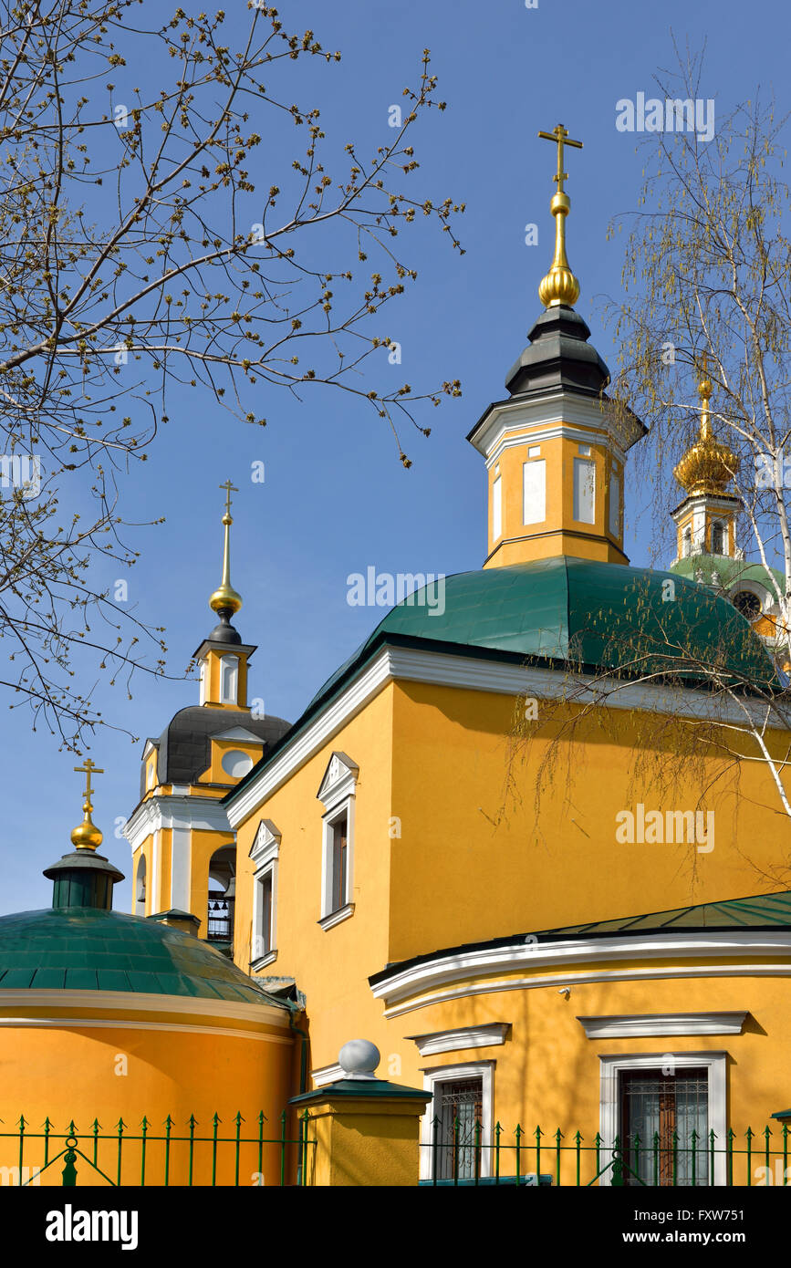 Church of Forty Martyrs of Sebastian, Moscow, Russia - Stock Image