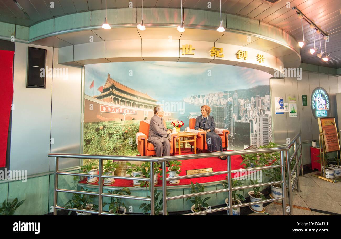 Deng Xiaoping and madam Thatcher statue in Shenzhen - Stock Image