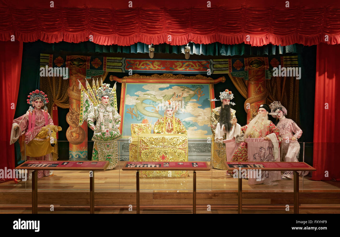 Stage with costumed characters, Cantonese Opera Heritage Hall, Hong Kong Heritage Museum, Sha Tin, New Territories, - Stock Image