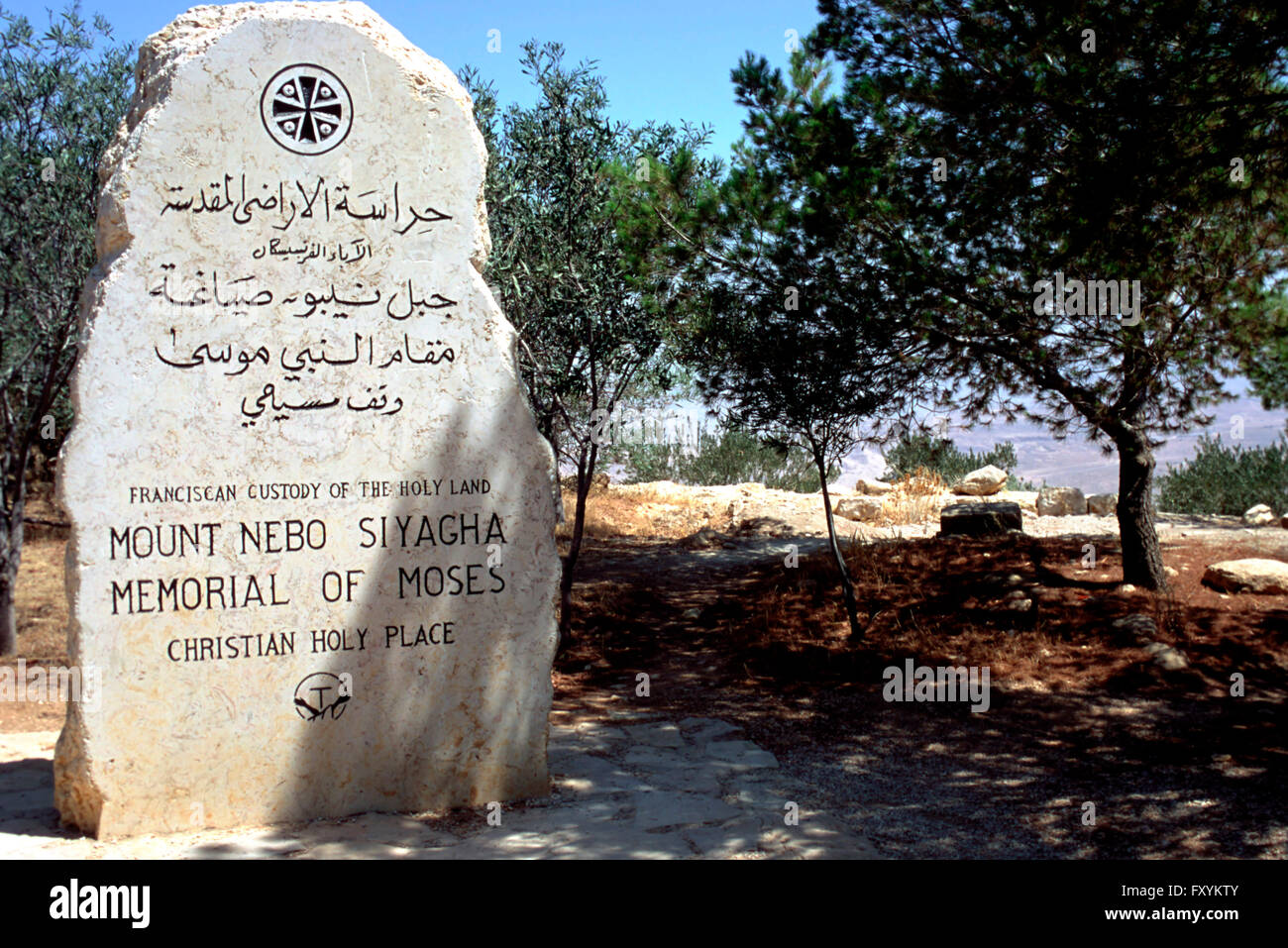 Memorial stone to Moses, who saw the Holy Land from Mount Nebo but wasn't allowed to enter it, Mount Nebo, near Stock Photo