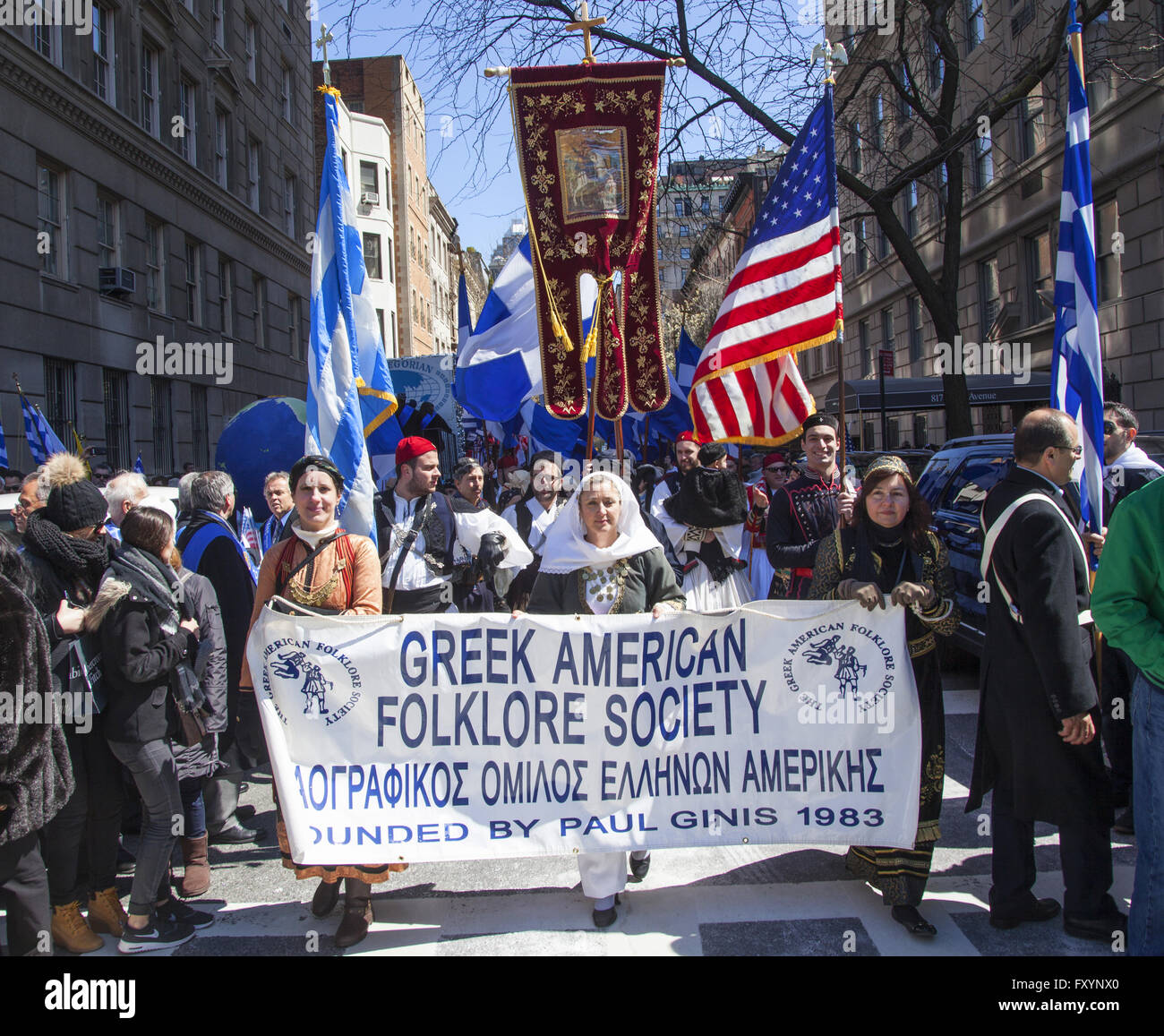 Greek Independence Day Parade, New York City. Greek American Folklore Society members march in NYC. - Stock Image