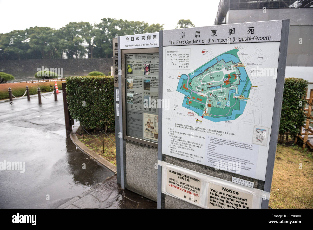 East Gardens of the Imperial Palace map
