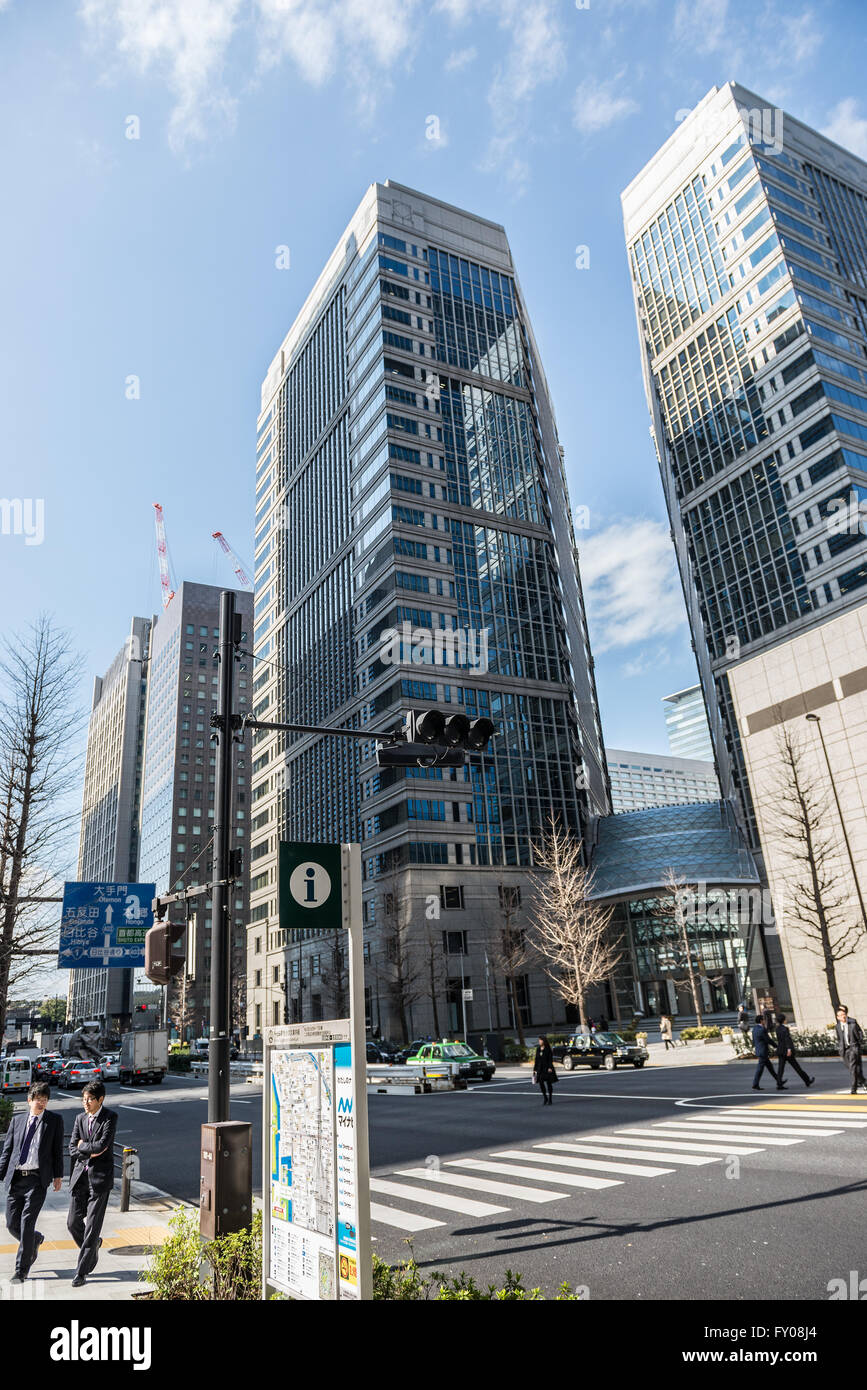 Otemachi First Square towers in Marunouchi commercial dsitrict of Chiyoda special ward, Tokyo city, Japan - Stock Image