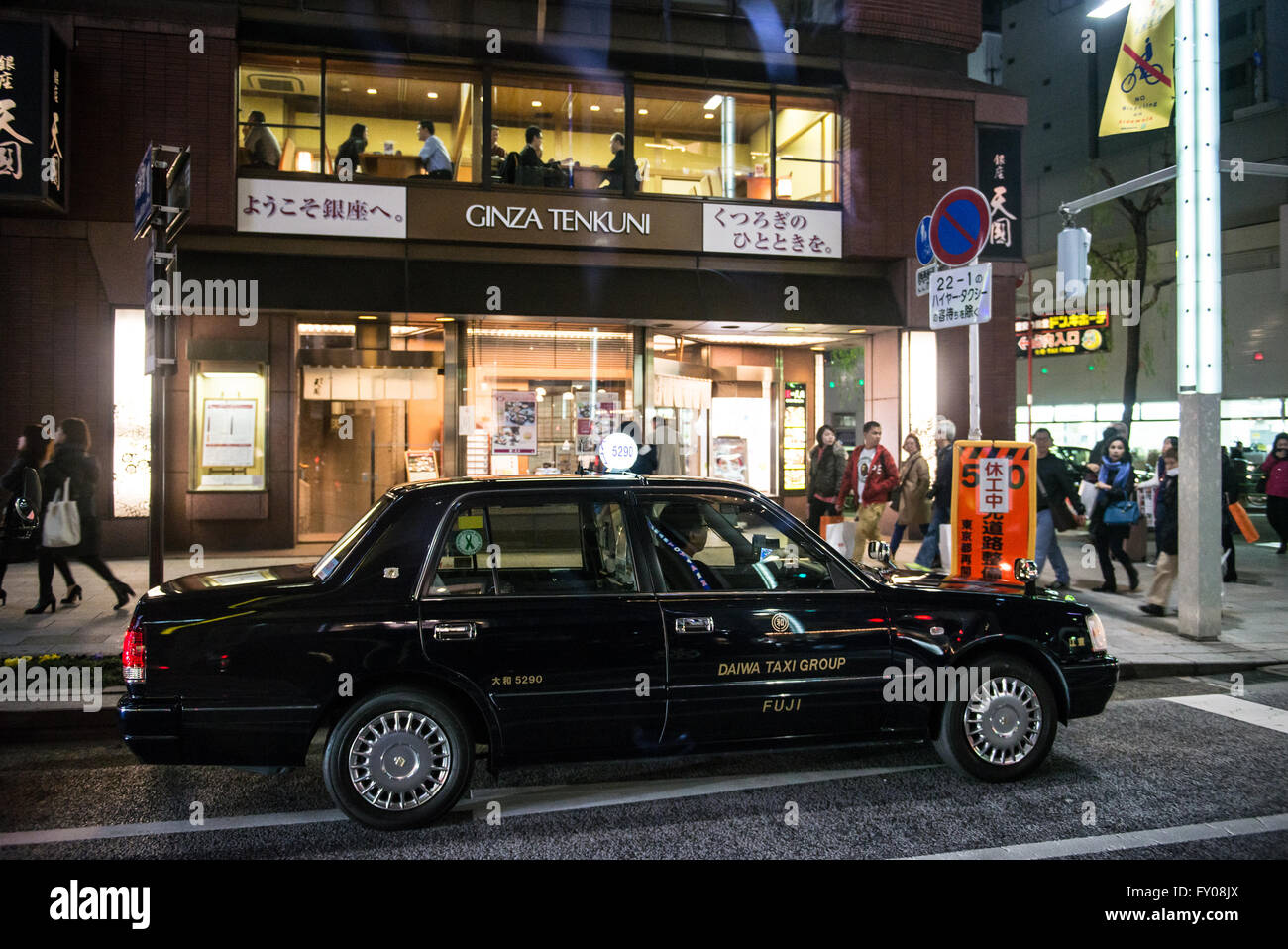 Toyota Crown taxi on Chuo Dori street in Ginza luxury district of Chuo, Tokyo city, Japan - Stock Image