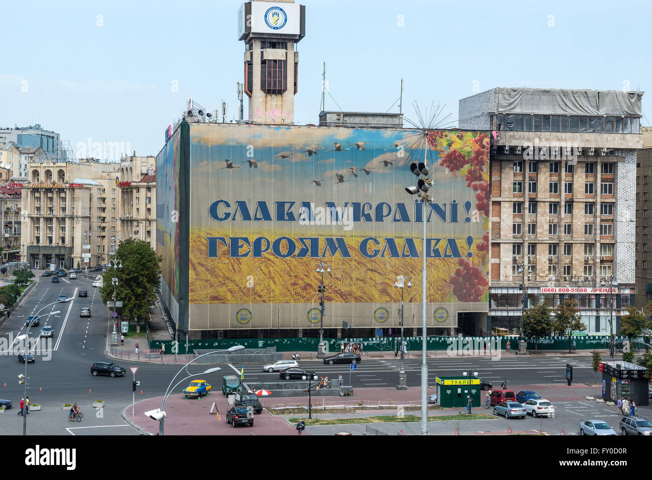 Trade Unions Building on Maidan Nezalezhnosti (Independence Square) in Kiev, Ukraine - Stock Image