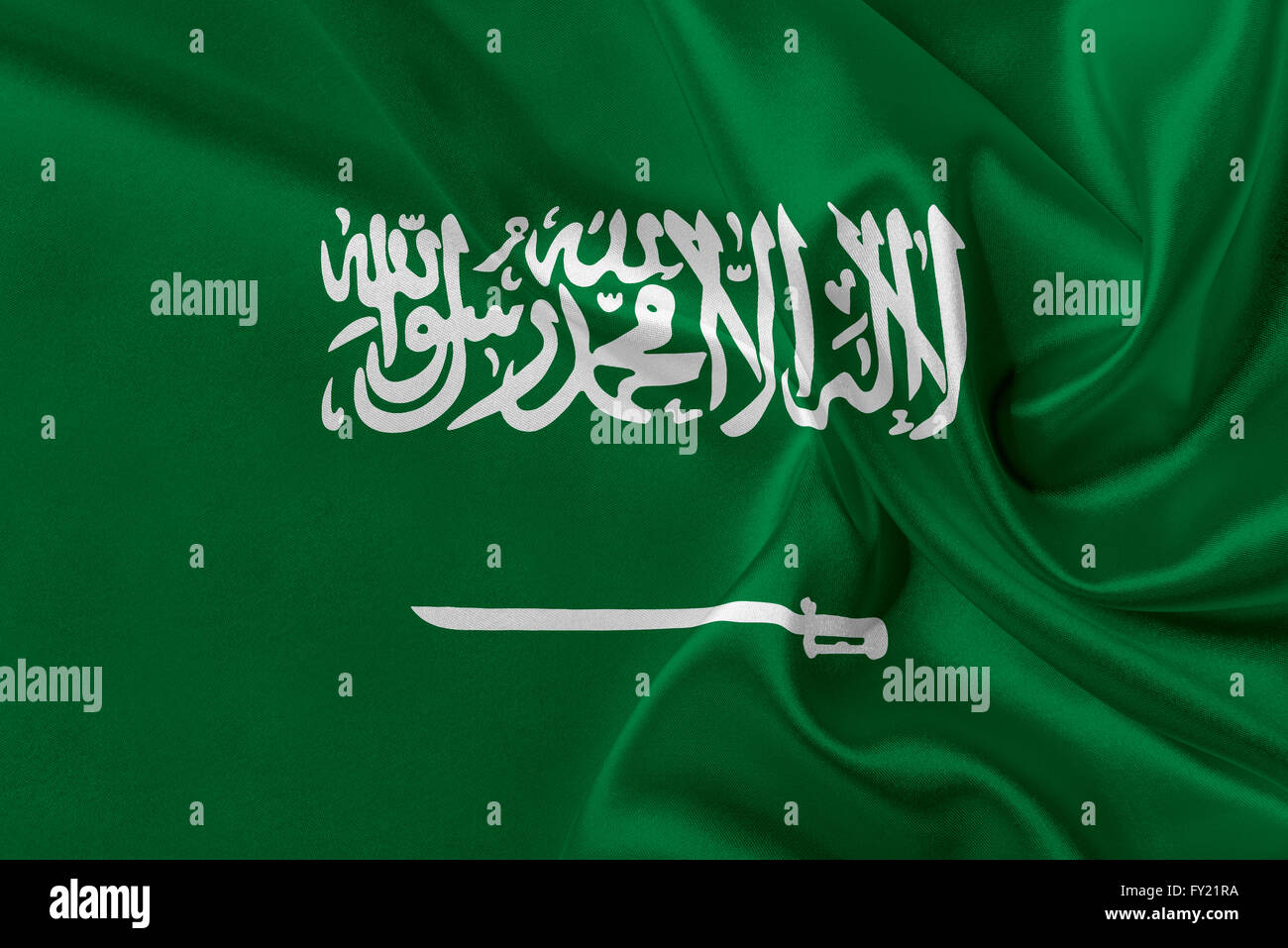 Flag of Saudi Arabia waving in the wind. - Stock Image