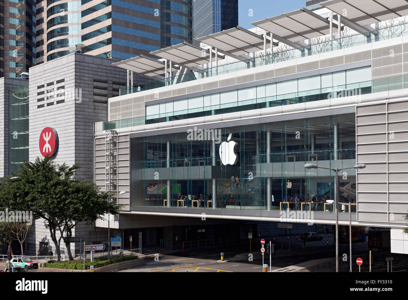 Apple Store in the IFC Mall, International Finance Centre, District Central, Hong Kong Island, Hong Kong, China Stock Photo