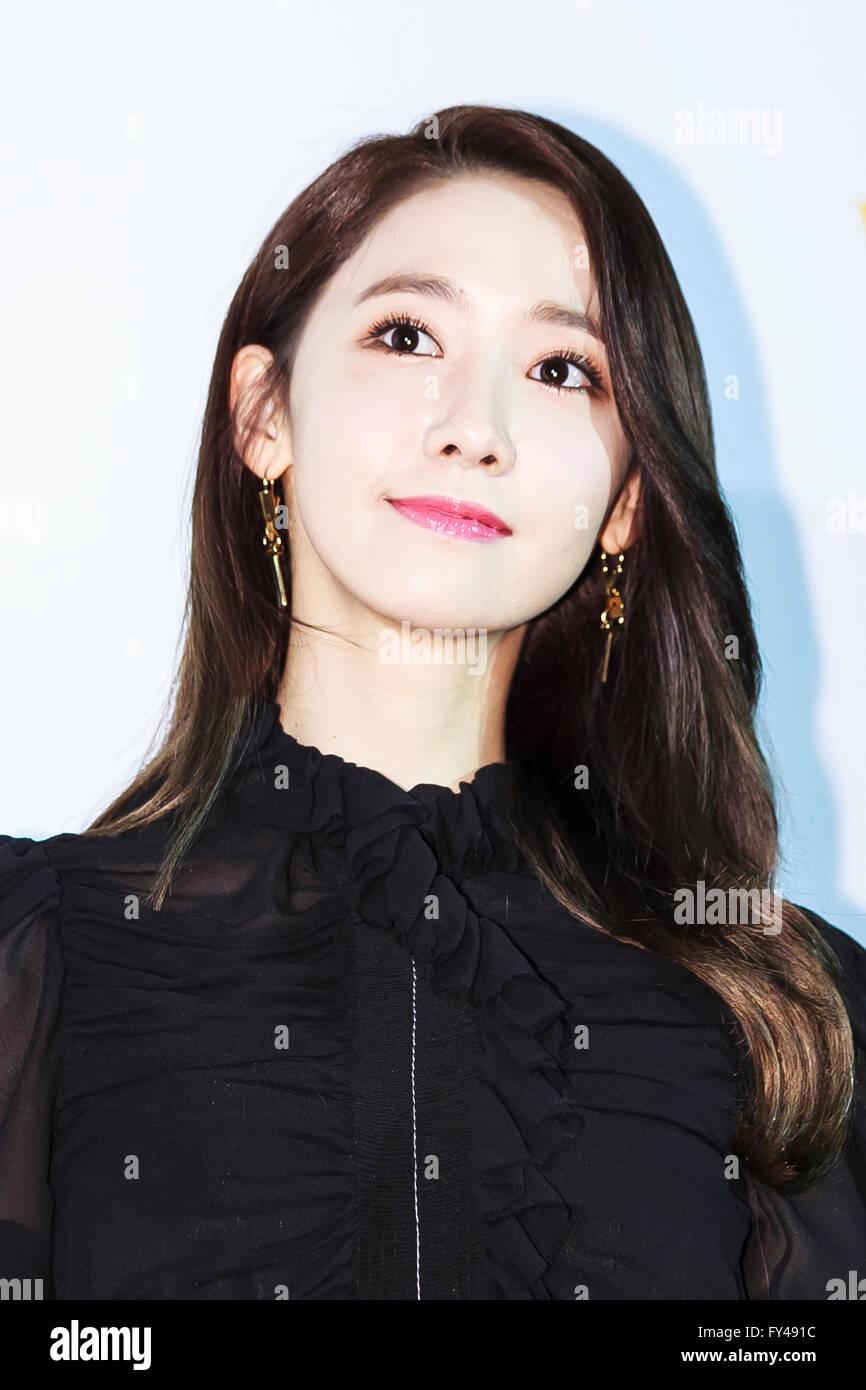 Yoona 2016