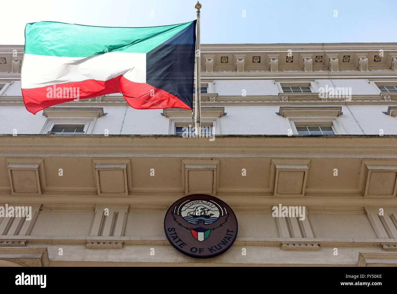 Embassy of Kuwait, Knightsbridge, London - Stock Image