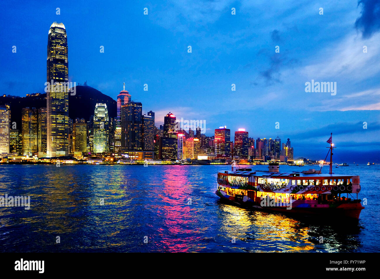 A star ferry in the Victoria Harbour, Hong Kong, China - Stock Image