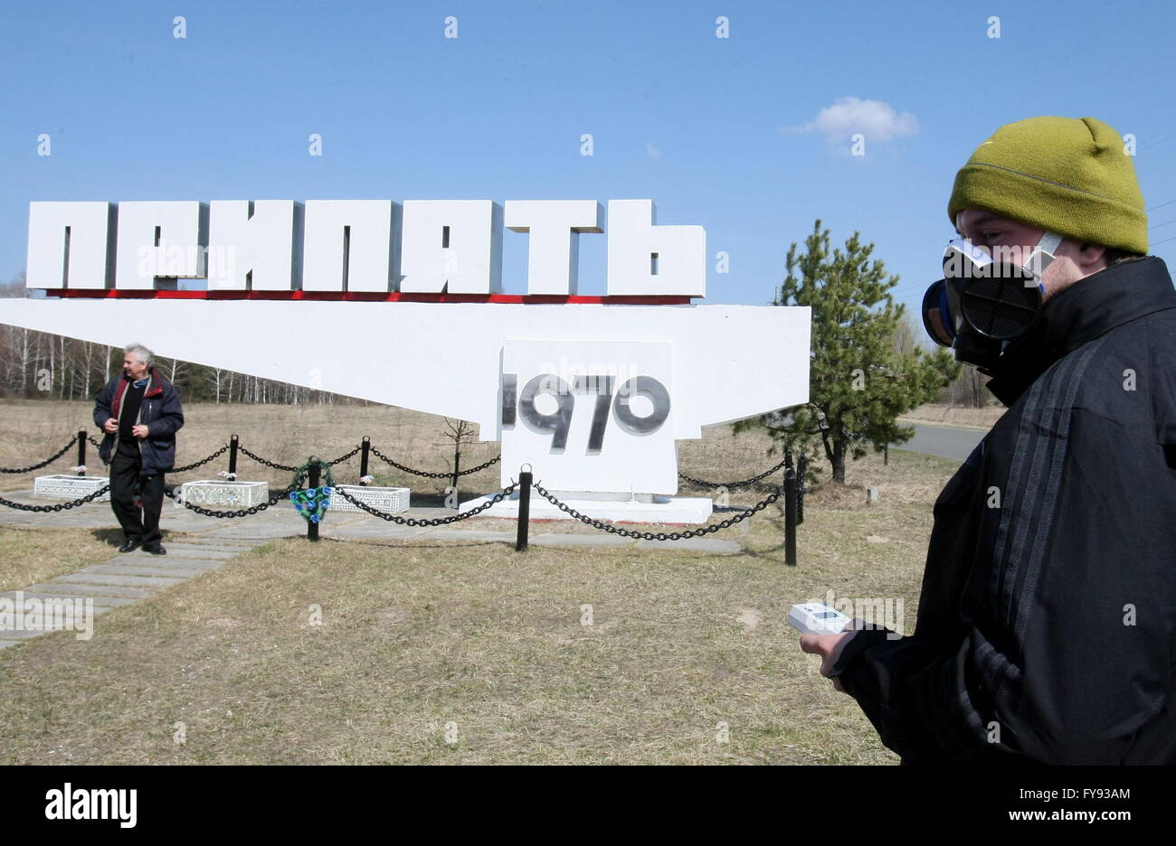 PRIPYAT, UKRAINE. Pictured in this file image is the entrance to the abandoned town of Pripyat near the Chernobyl - Stock Image